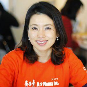 甲田 恵子さん